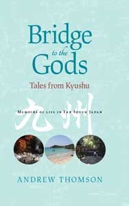 Book Cover: Bridge of Gods